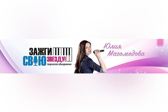 Сделаю обложку для группы 67 - kwork.ru