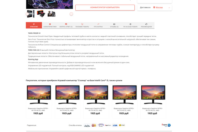 Уникальный дизайн сайта для вас. Интернет магазины и другие сайты 110 - kwork.ru