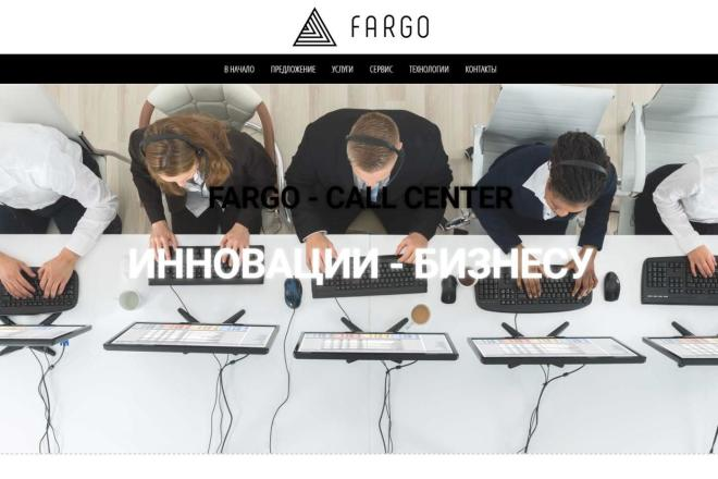 Лендинг для любых целей на Wordpress 40 - kwork.ru