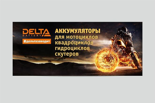 Наружная реклама, билборд 12 - kwork.ru