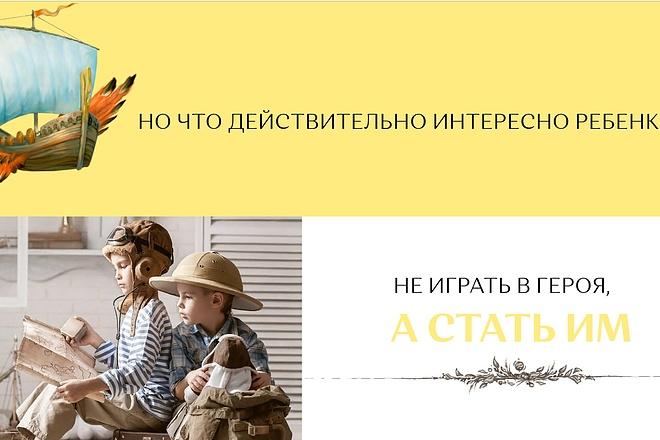 Создание сайта - Landing Page на Тильде 40 - kwork.ru