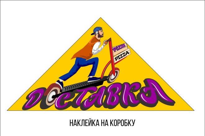 Векторизация файла, логотипа, отрисовка эскиза 6 - kwork.ru