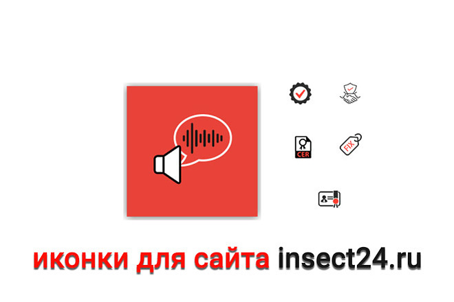 Баннер статичный 32 - kwork.ru