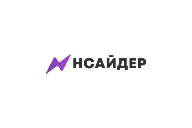 Качественный логотип по вашему образцу. Ваш лого в векторе 13 - kwork.ru