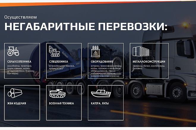 Вёрстка сайтов по доступной цене 166 - kwork.ru