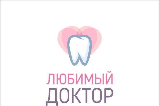 Разработаю логотип для Вашей компании 9 - kwork.ru