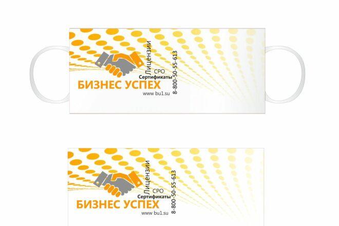 Разработка уникального логотипа для вашей компании 3 - kwork.ru