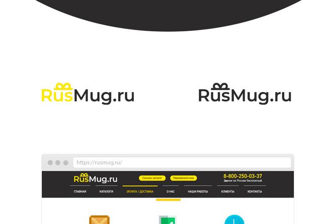 Разработка логотипа для сайта и бизнеса. Минимализм 89 - kwork.ru