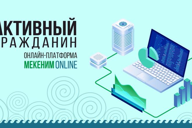 Конвертирую Ваш сайт в удобное Android приложение + публикация 7 - kwork.ru