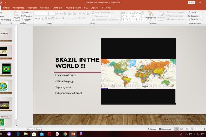 Создание и дизайн презентации на PowerPoint 2 - kwork.ru