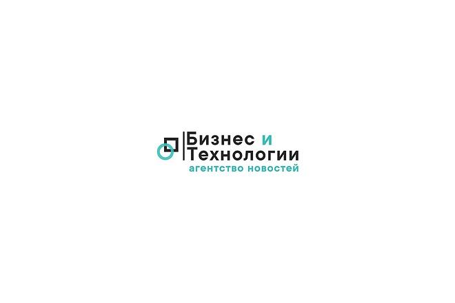 Разработка логотипа по вашему эскизу 8 - kwork.ru