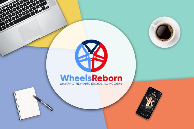 Создание логотипа для вас или вашей компании 19 - kwork.ru