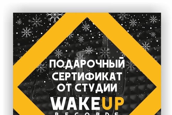 Сделаю качественный баннер для web и печати 10 - kwork.ru