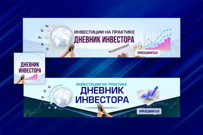 Оформлю ваше сообщество ВК 21 - kwork.ru