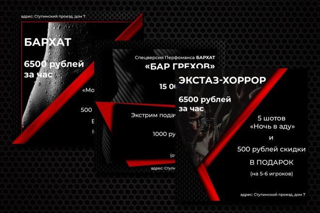 Статичные баннеры для рекламы в соц сети 7 - kwork.ru