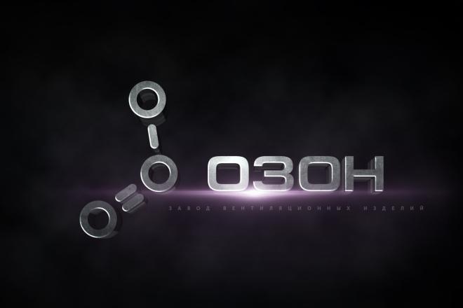 Разработка уникального логотипа 108 - kwork.ru