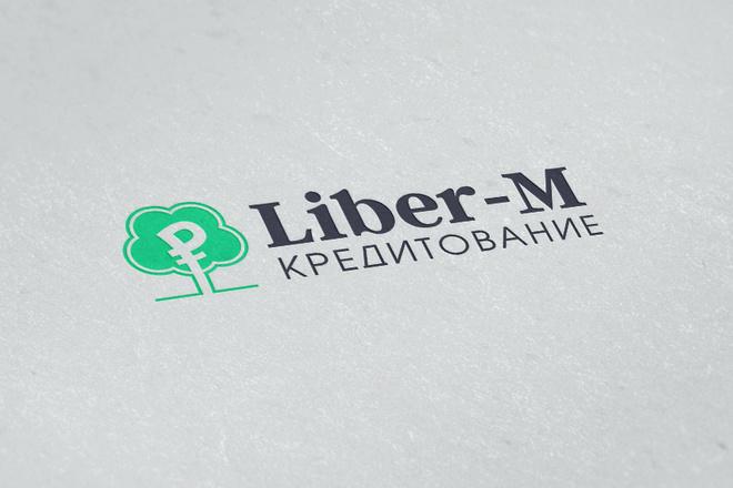Уникальный логотип + визитка в подарок 2 - kwork.ru