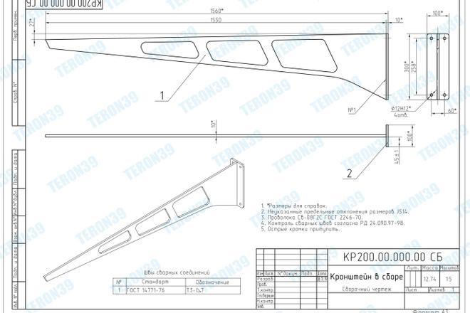 Выполняю простые и сложные чертежи в AutoCAD 30 - kwork.ru