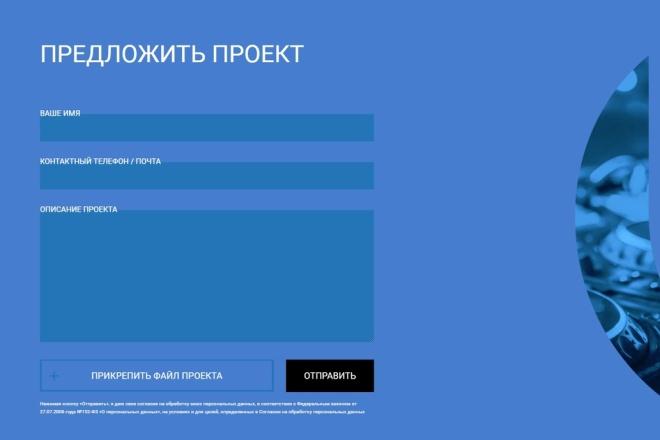 Лендинг - копия с сайта-примера 3 - kwork.ru