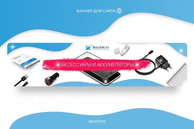 Креативы, баннеры для рекламы FB, insta, VK, OK, google, yandex 96 - kwork.ru