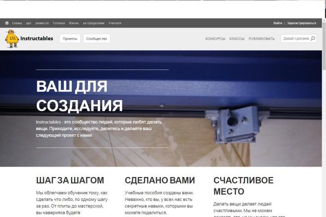 Сайт под ключ на любой CMS 2 - kwork.ru