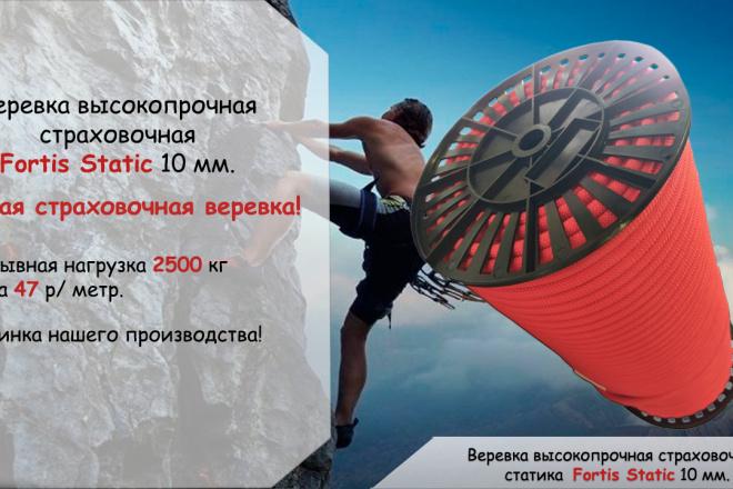 Стильный дизайн презентации 416 - kwork.ru