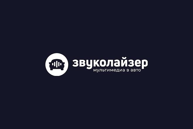 Логотип. Качественно, профессионально и по доступной цене 70 - kwork.ru