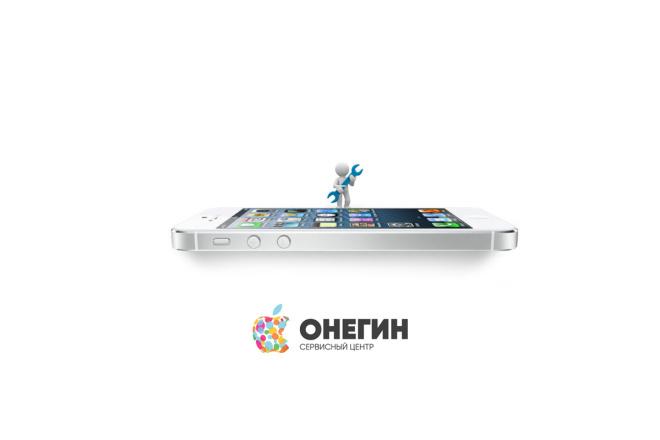 6 логотипов за 1 кворк от дизайн студии 15 - kwork.ru