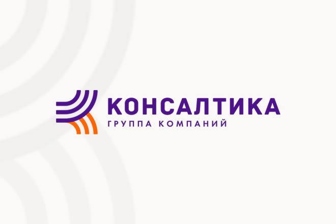 Логотип. Качественно, профессионально и по доступной цене 39 - kwork.ru