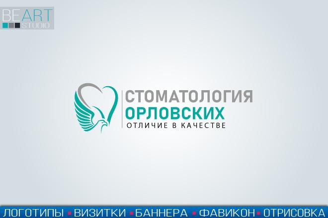 Создам качественный логотип, favicon в подарок 15 - kwork.ru