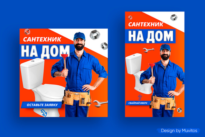 Креативы, баннеры для рекламы FB, insta, VK, OK, google, yandex 9 - kwork.ru
