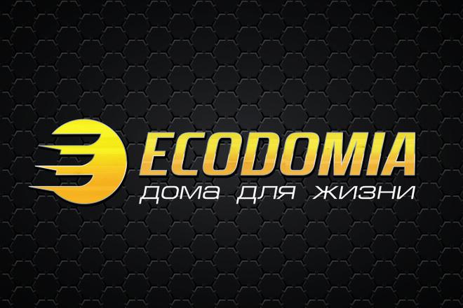 Сделаю логотип по вашему эскизу 89 - kwork.ru