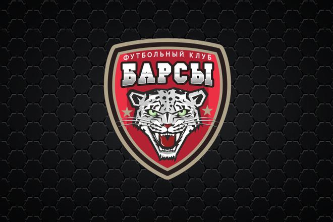 Сделаю логотип по вашему эскизу 84 - kwork.ru