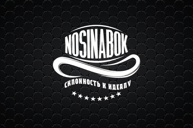 Сделаю логотип по вашему эскизу 82 - kwork.ru