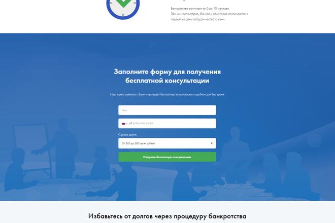 Перенос, экспорт, копирование сайта с Tilda на ваш хостинг 28 - kwork.ru