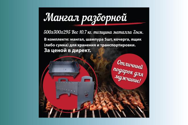 Разработаю привлекательный дизайн листовки 2 - kwork.ru