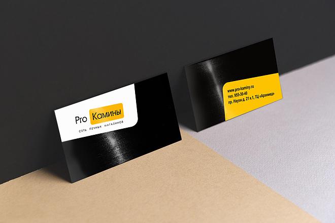 Красивый и уникальный дизайн флаера, листовки 19 - kwork.ru