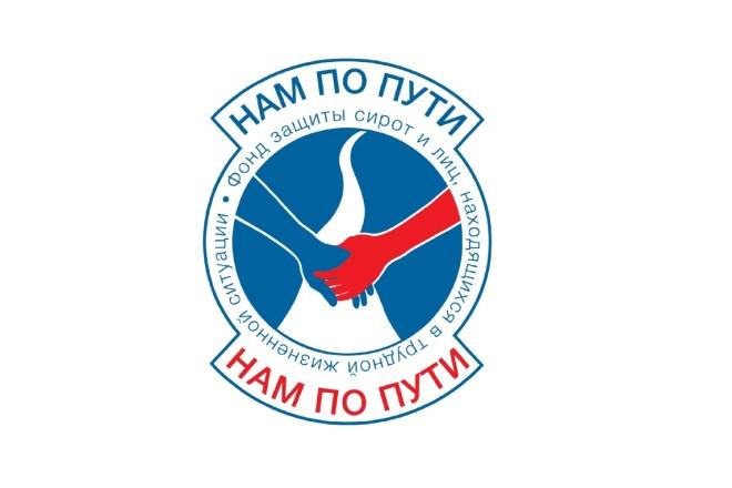 Разработка логотипов 2 - kwork.ru