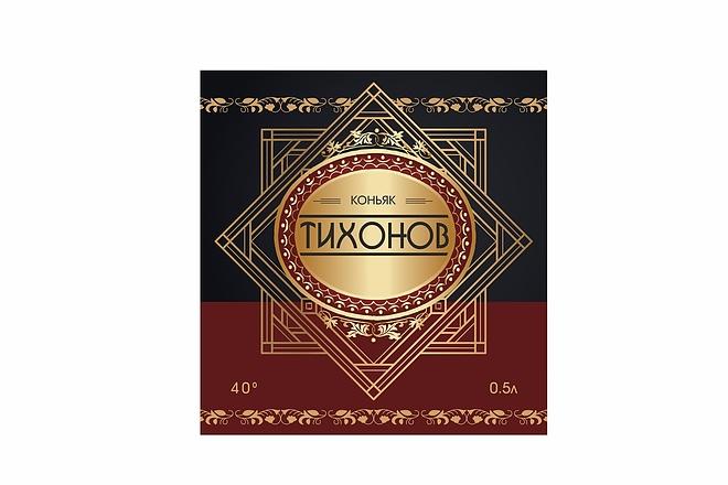 Сделаю дизайн этикетки 163 - kwork.ru