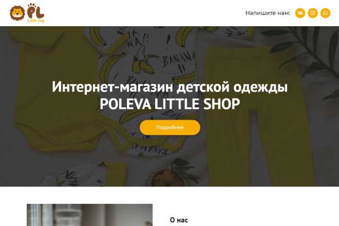 Landing Page с 0 + дизайн 5 - kwork.ru