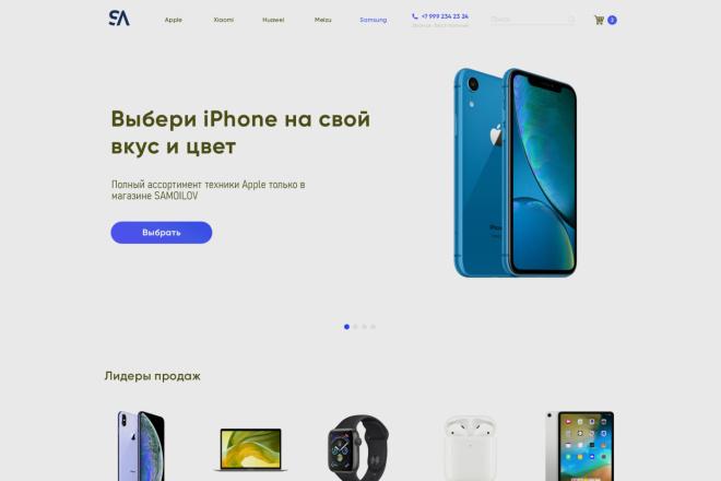 Дизайн для вашего сайта или мобильного приложения + PSD 25 - kwork.ru