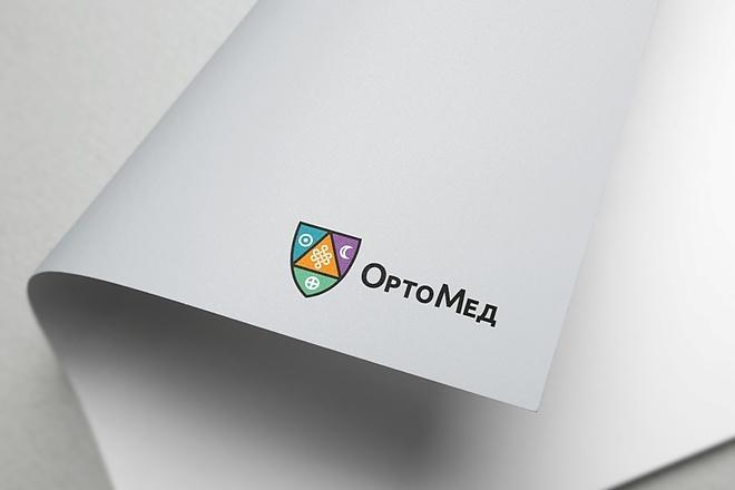 Логотип в стиле минимализм 15 - kwork.ru