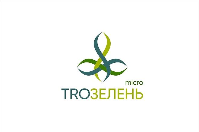 Логотип 112 - kwork.ru
