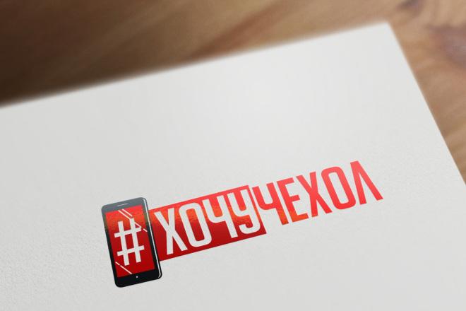 Разработаю винтажный логотип 68 - kwork.ru