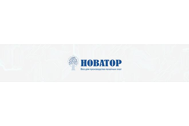Дизайн сайта PSD 16 - kwork.ru