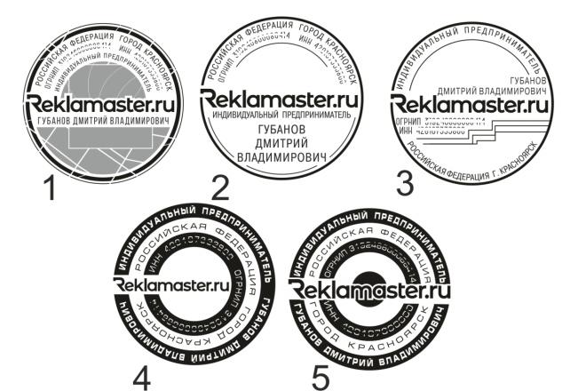Дизайн печати, штампа в векторном формате 4 - kwork.ru