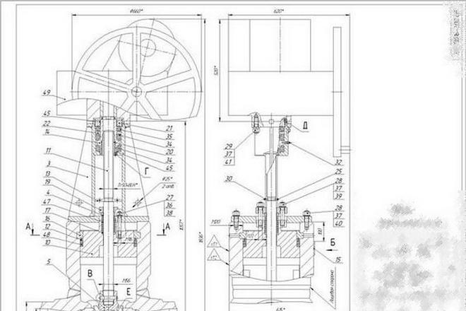 3D в SolidWorks. Расчеты. Чертежи 11 - kwork.ru