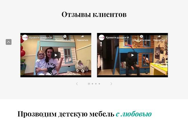 Сайт под ключ. Landing Page. Backend 216 - kwork.ru