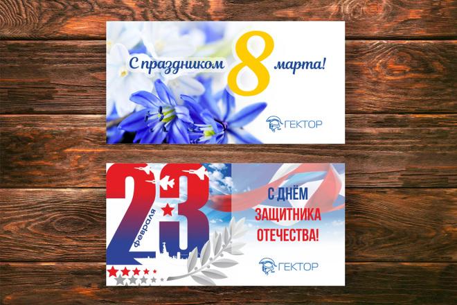 Дизайн флаера, листовки 9 - kwork.ru
