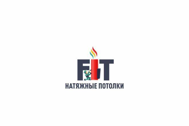Креативный логотип со смыслом. Работа до полного согласования 19 - kwork.ru